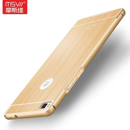(พรีออเดอร์) เคส Huawei/P8-MSVii
