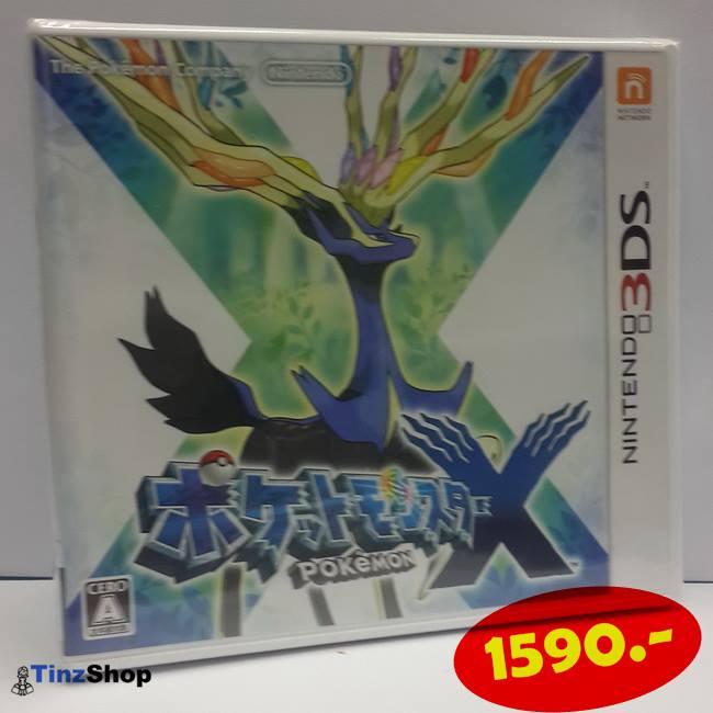 3DS (JP) Pokemon X