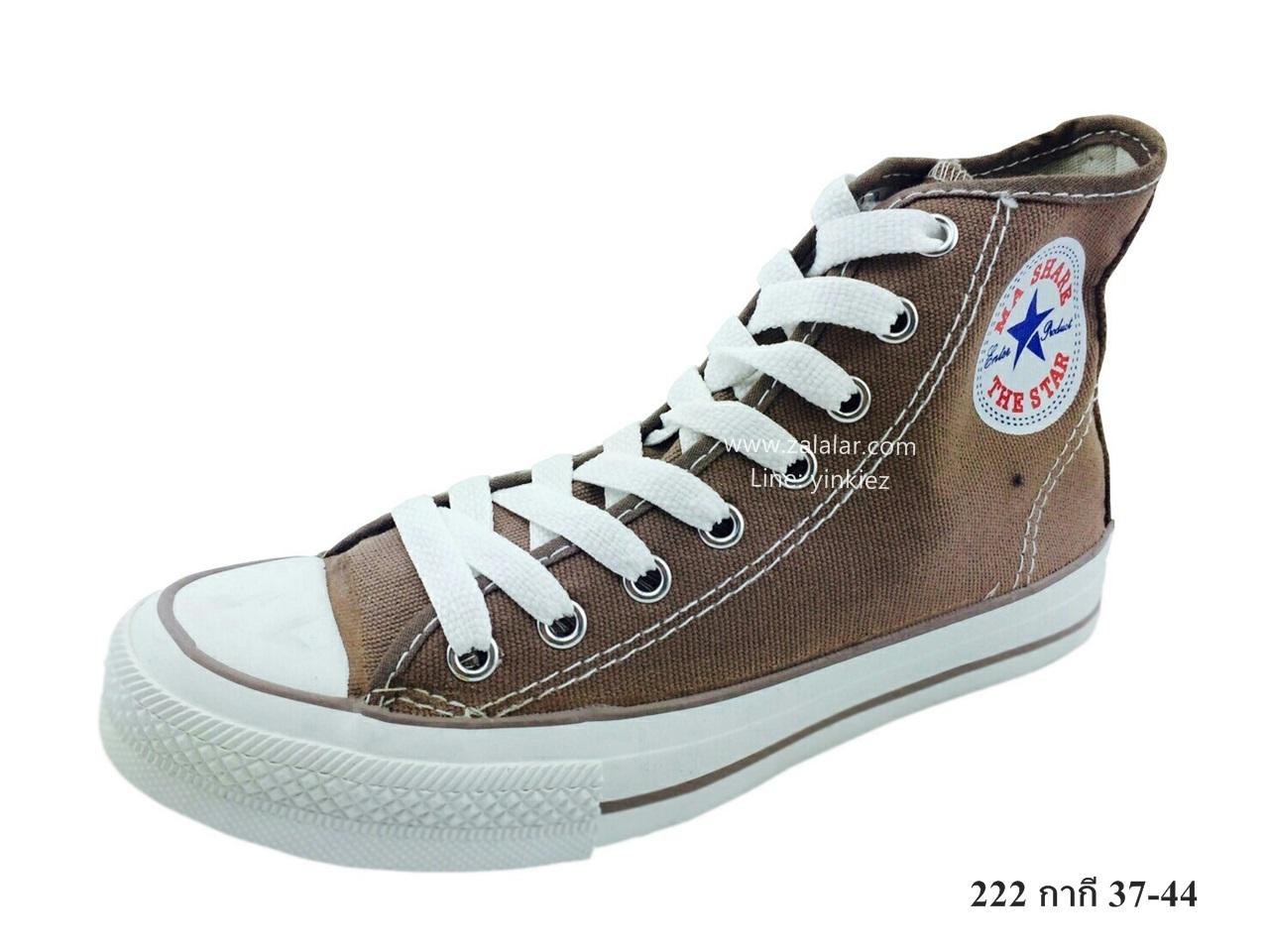 [พร้อมส่ง] รองเท้าผ้าใบแฟชั่น รุ่น 222 สีกากี ทรงหุ้มข้อ