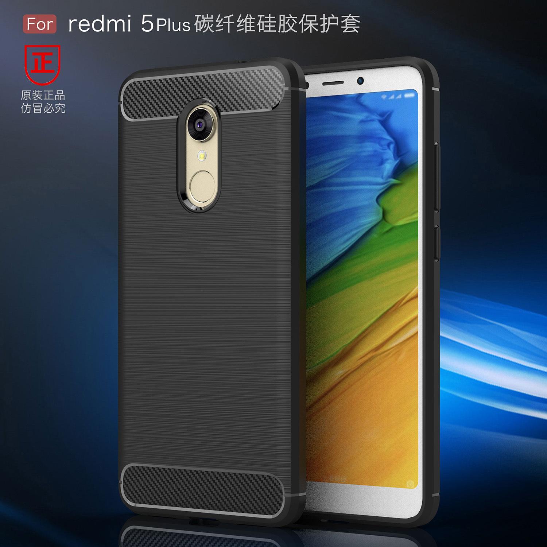 เคส Xiaomi Redmi 5 Plus Soft TPU (เคสนิ่ม)
