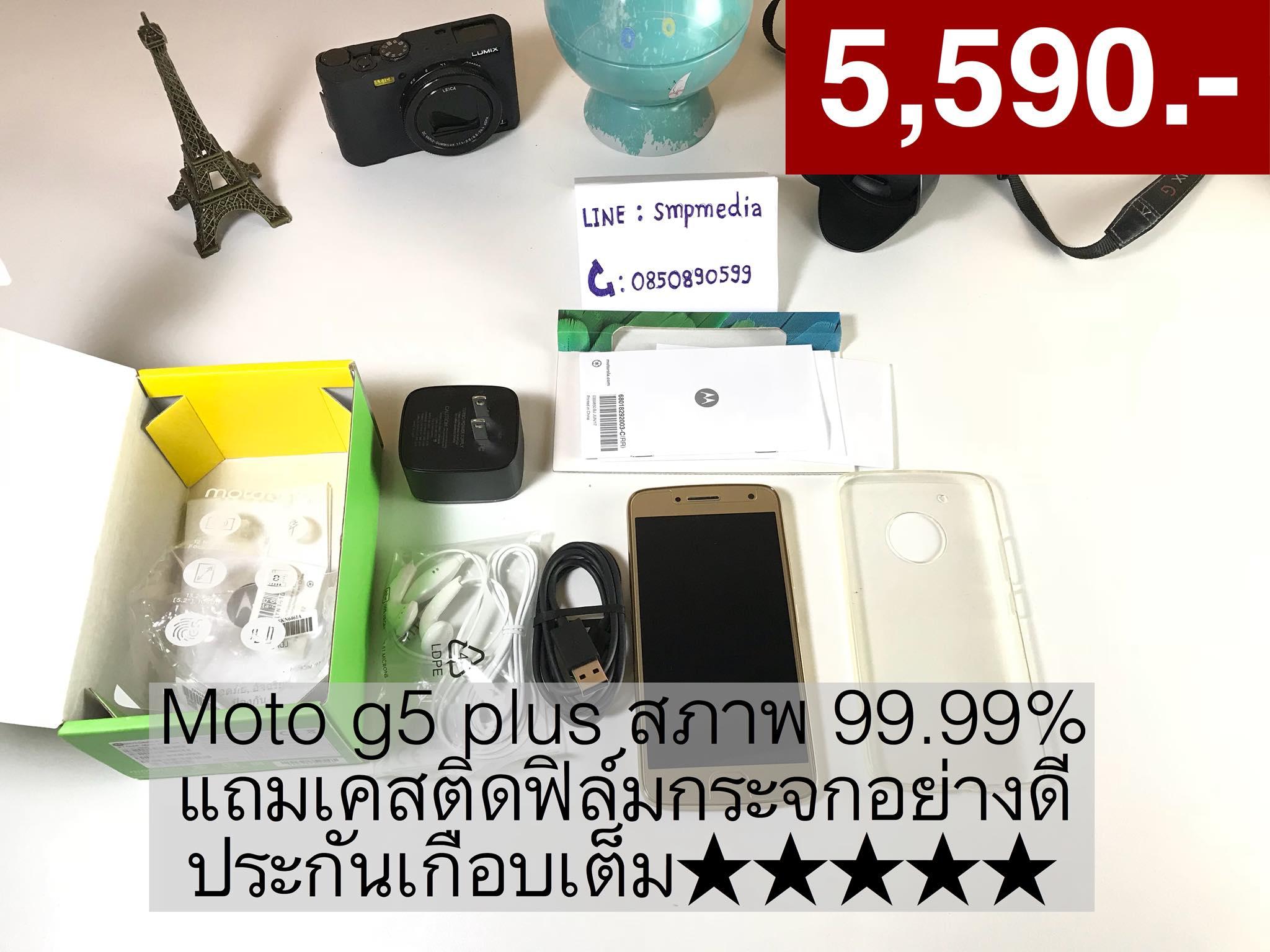 Moto G5 Plus สภาพเทพประกันเกือบเต็มติดฟิล์มกระจกเรียบร้อย