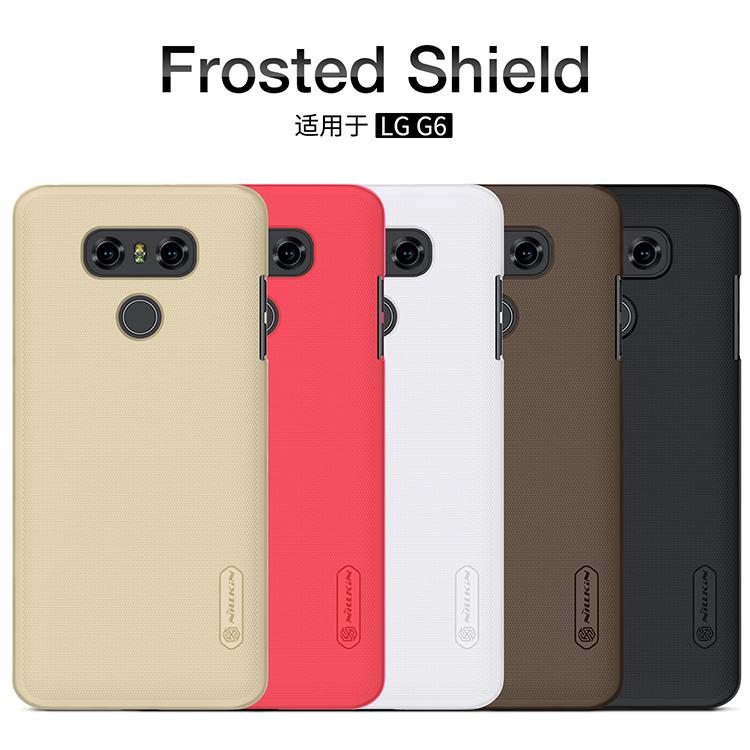 เคสมือถือ LG G6 รุ่น Super Frosted Shield