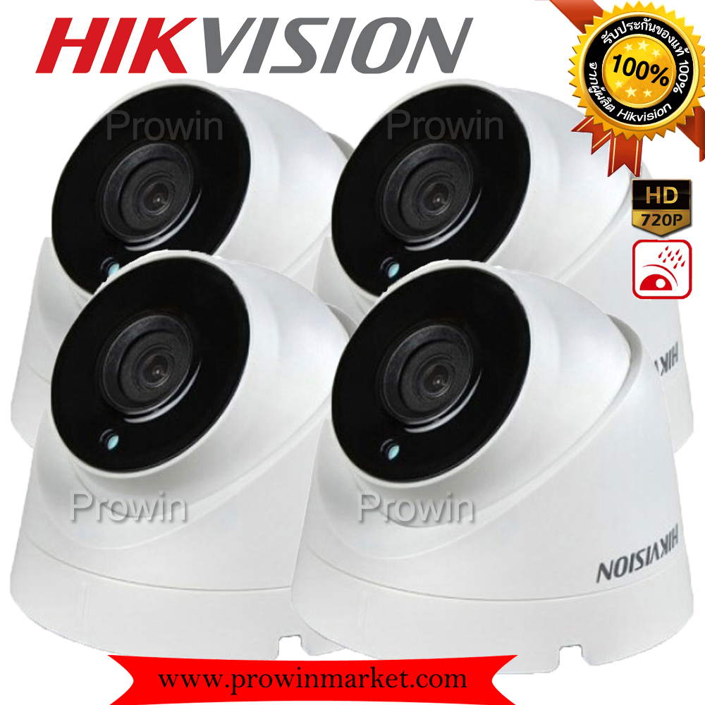 HIKVISION (( Camera Pack 4 )) DS-2CE56C0T-IT3 x4 (HD 720P)