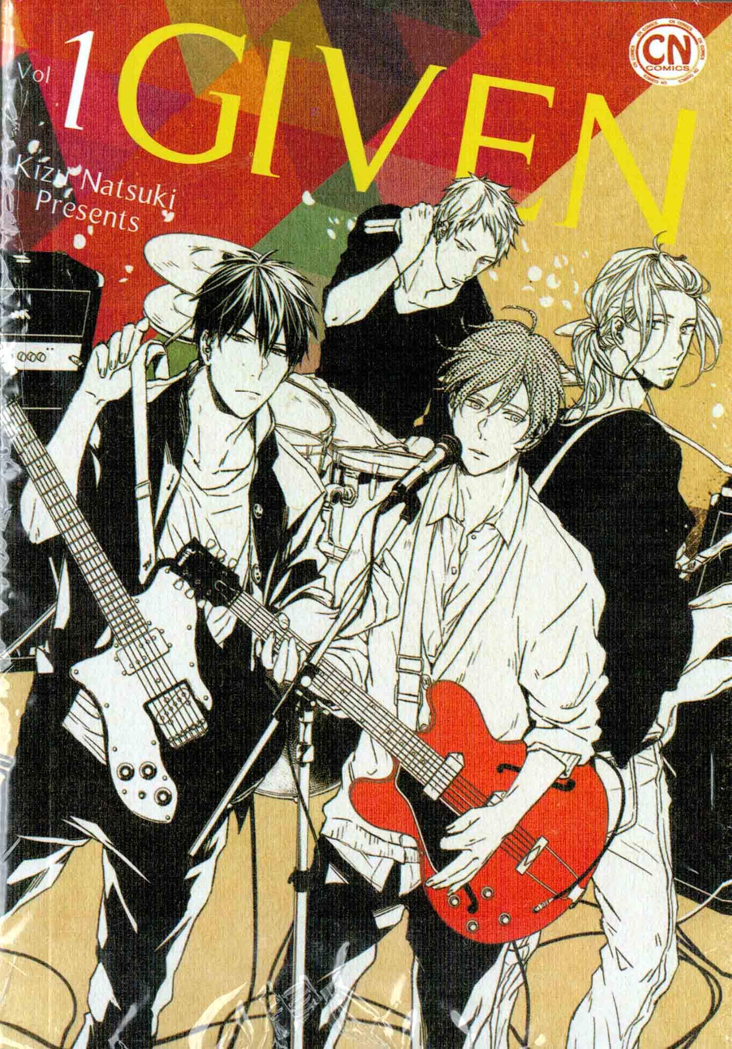 GIVEN เล่ม 01 : Kizu Natsuki - ลายเส้นสวยมาก