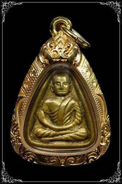 หลวงพ่อเงิน วัดบางคลาน ปี 2515 พิมพ์จอบเล็ก(แขนบั้ง นิยม)เลี่ยมทองพร้อมใช้