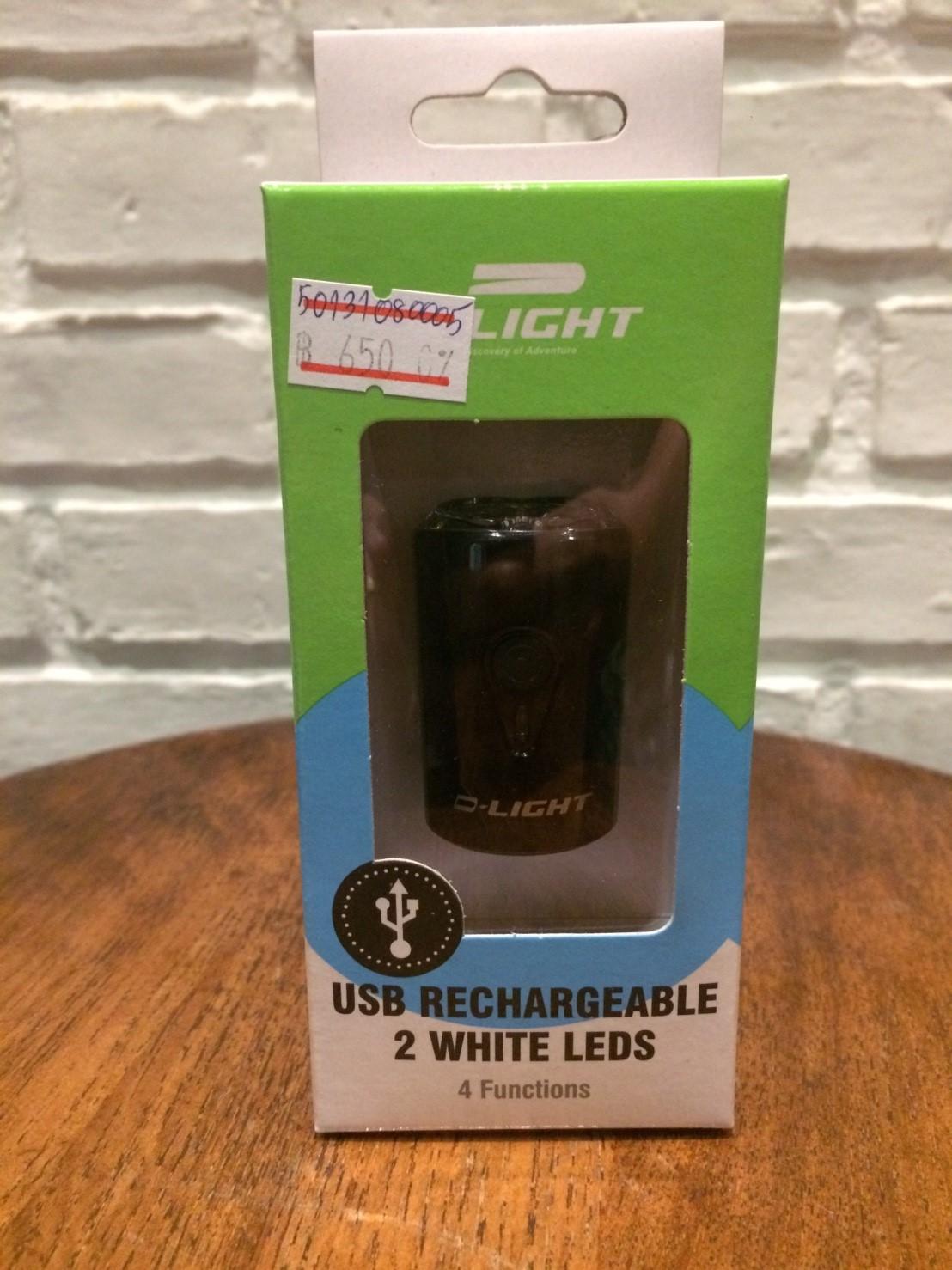 D-LIGHT (ไฟหน้า)