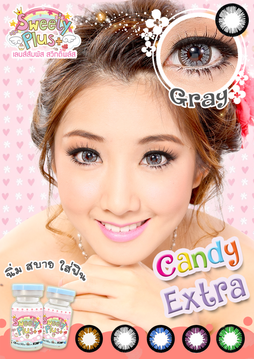 Candy Extra-Gray