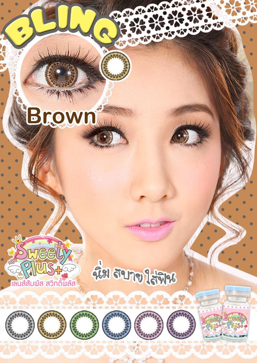 Bling-Brown