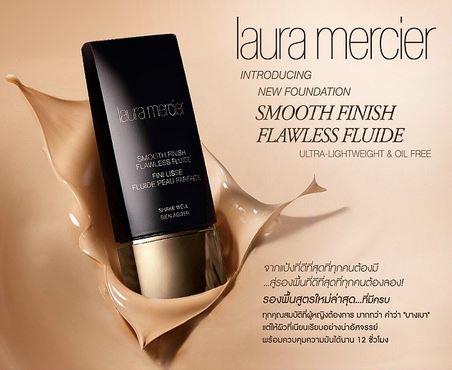"""**พร้อมส่ง**Laura Mercier Smooth Finish Flawless Fluide 30 ml. จากแป้งที่ดีที่สุดที่ทุกคนต้องมี สู่รองพื้นที่ดีที่สุดที่ทุกคนต้องลอง รองพื้นสูตรใหม่ล่าสุด… ที่มีครบทุกคุณสมบัติที่ผู้หญิงต้องการ มากกว่า คำว่า """"บางเบา"""" แต่ให้ผิวที่เนียนเรียบอย่างน่ามหัศจรรย"""