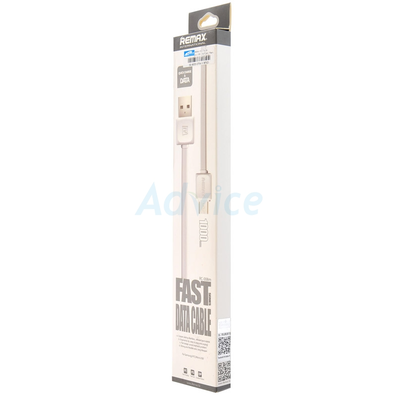Cable USB To Micro USB (1M, Fast) 'REMAX' White