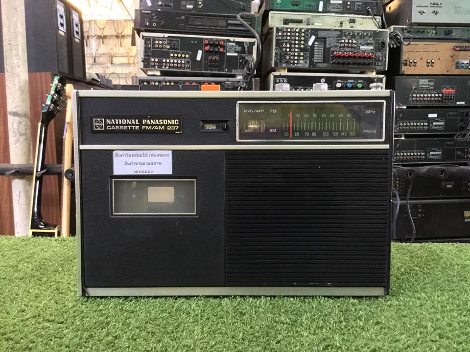 วิทยุ FM AM NATONAT PANASONIC RQ-237 สินค้าไม่พร้อมใช้งาน (ต้องซ่อม)