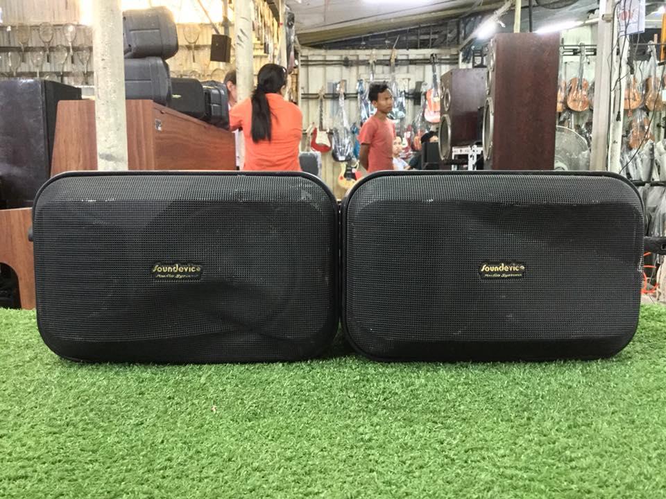 ลำโพง Soundevice ESP-150