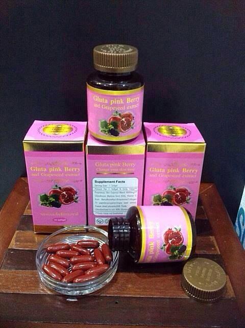Gluta Pink Berry กลูต้า พิงค์ เบอร์รี่ ผิวขาวใส เปล่งประกายออร่า