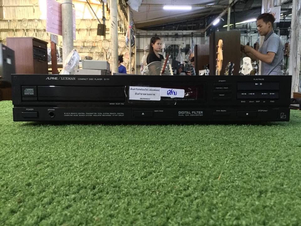 เครื่องเล่น CD ALPINE D-111