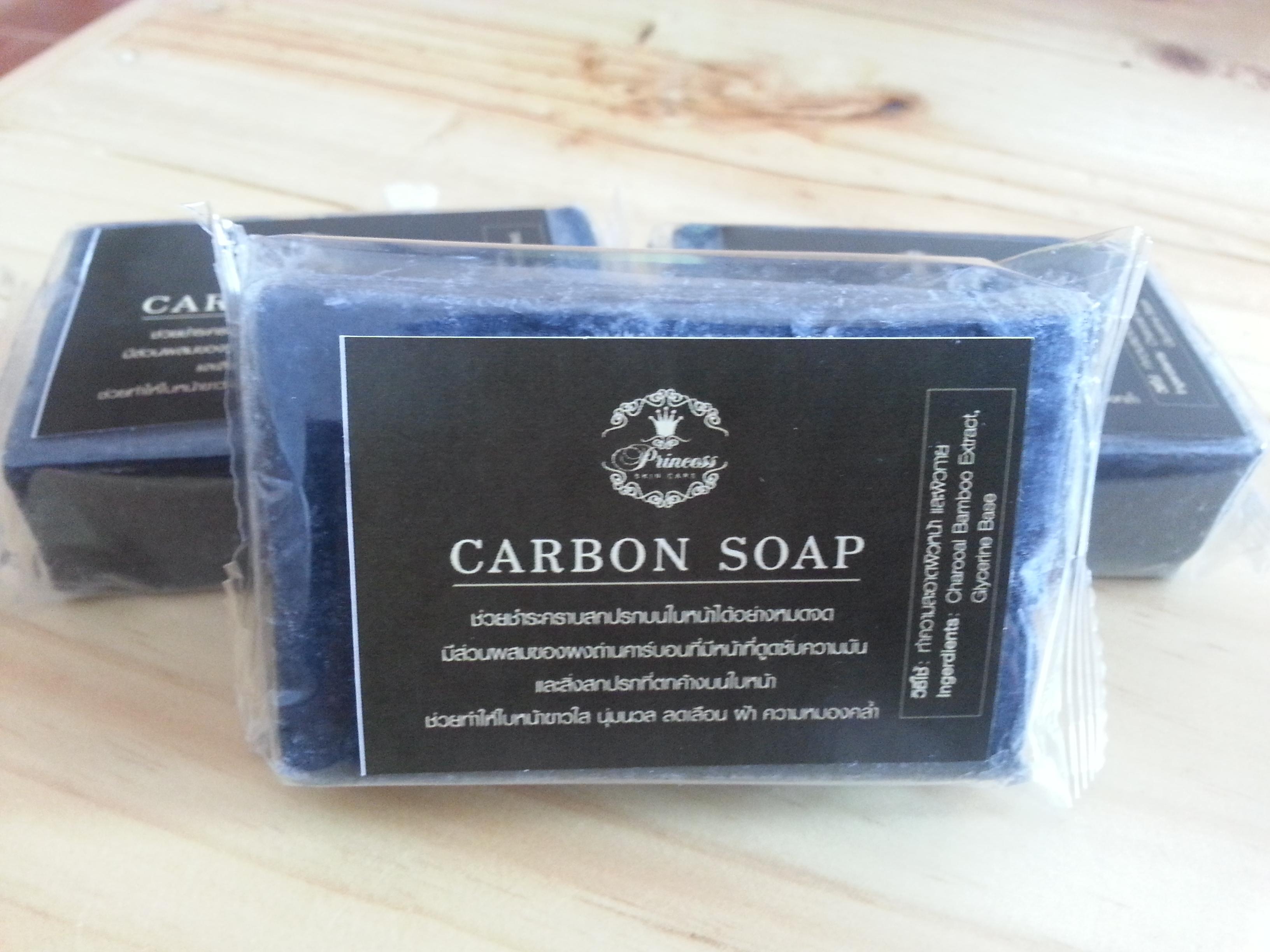 Carbon Soap by Princess Skin Care คาร์บอน โซพ สบู่ดำดีท็อกซ์สิว