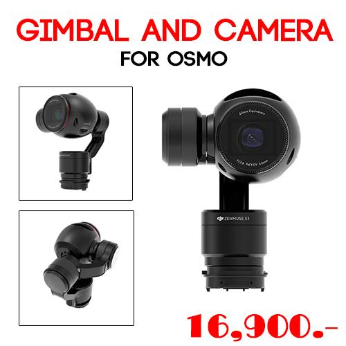 Osmo Gimbal and Camera สำหรับ DJI OSMO