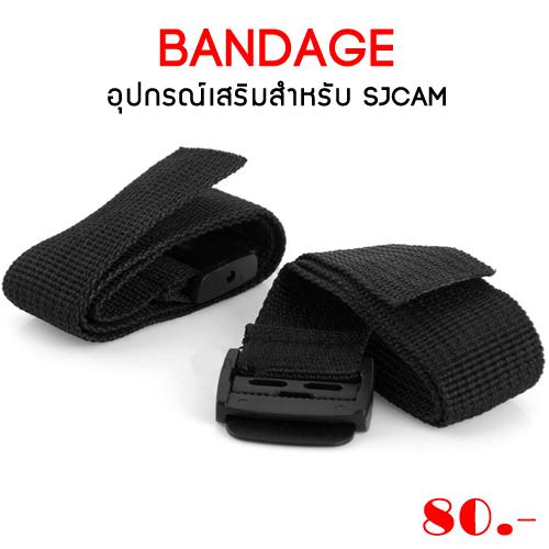 bandage อุปกรณ์เสริมสำหรับ SJCAM