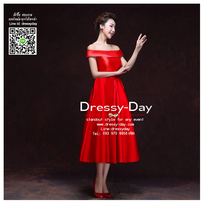 รหัส ชุดราตรียาว : AK038 ชุดเดรสออกงาน ชุดราตรียาวปานกลาง ชุดแซกสีแดง โชว์ไหล่สวยๆ แบบเก๋ด้วยผ้าไหมจีน เหมาะใส่ออกงานแต่งงาน งานกลางวัน กลางคืน