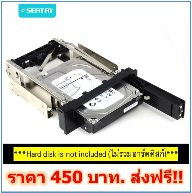 Seatay HD314 CD/DVD ROM to Hard Disk Drive HDD Mobile Rack