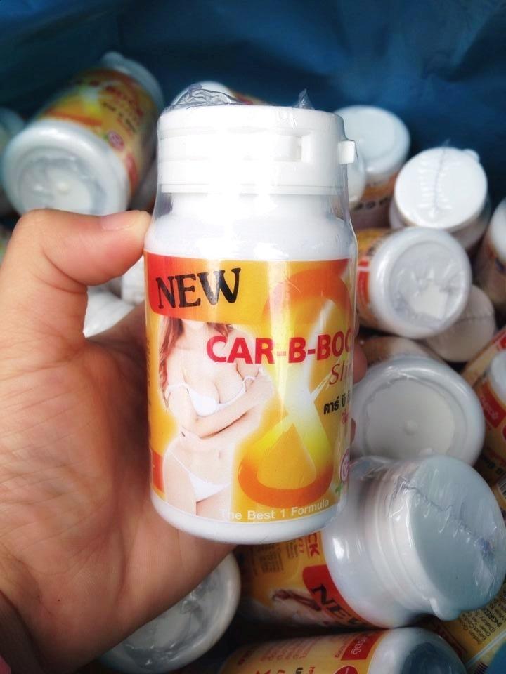 Car B Bock Slim คาร์บีบ๊อก อึ๋มสลิม อึ๋ม ขาวใส ลดไว ไม่โยโย่