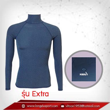เสื้อรัดกล้ามเนื้อ Rash Guard แขนยาวคอตั้ง สีน้ำเงิน-เทา Royalblue รุ่น Extra (สุดยอดผ้ายืดผิวผ้าลื่น)