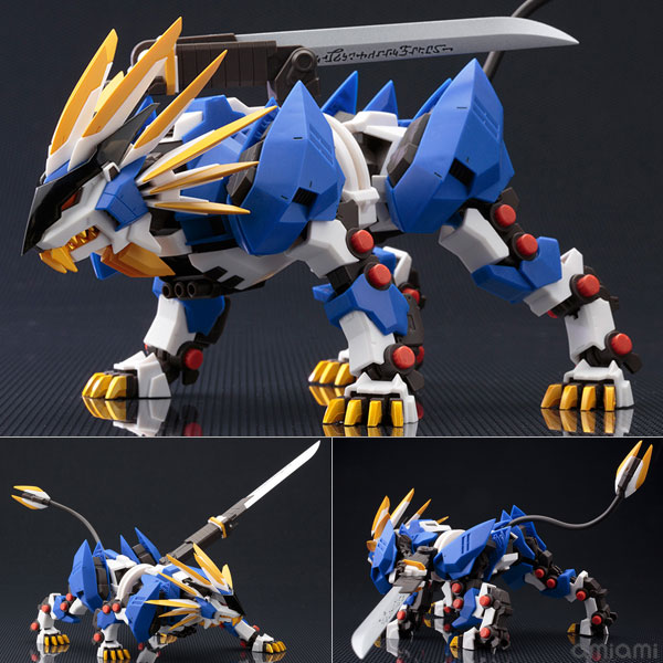 ZA (ZOIDS AGGRESSIVE) - Murasame Liger 1/100 Action Figure(Released)