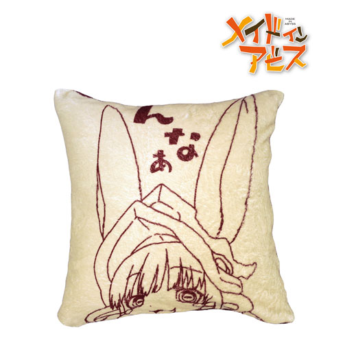 Made in Abyss - Nanachi Cushion Cover(Pre-order)