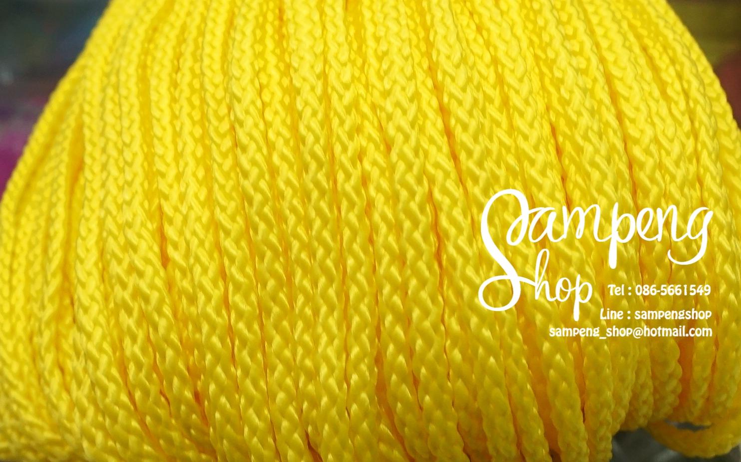 เชือกถัก P.P. #8 สีเหลือง (10เมตร)