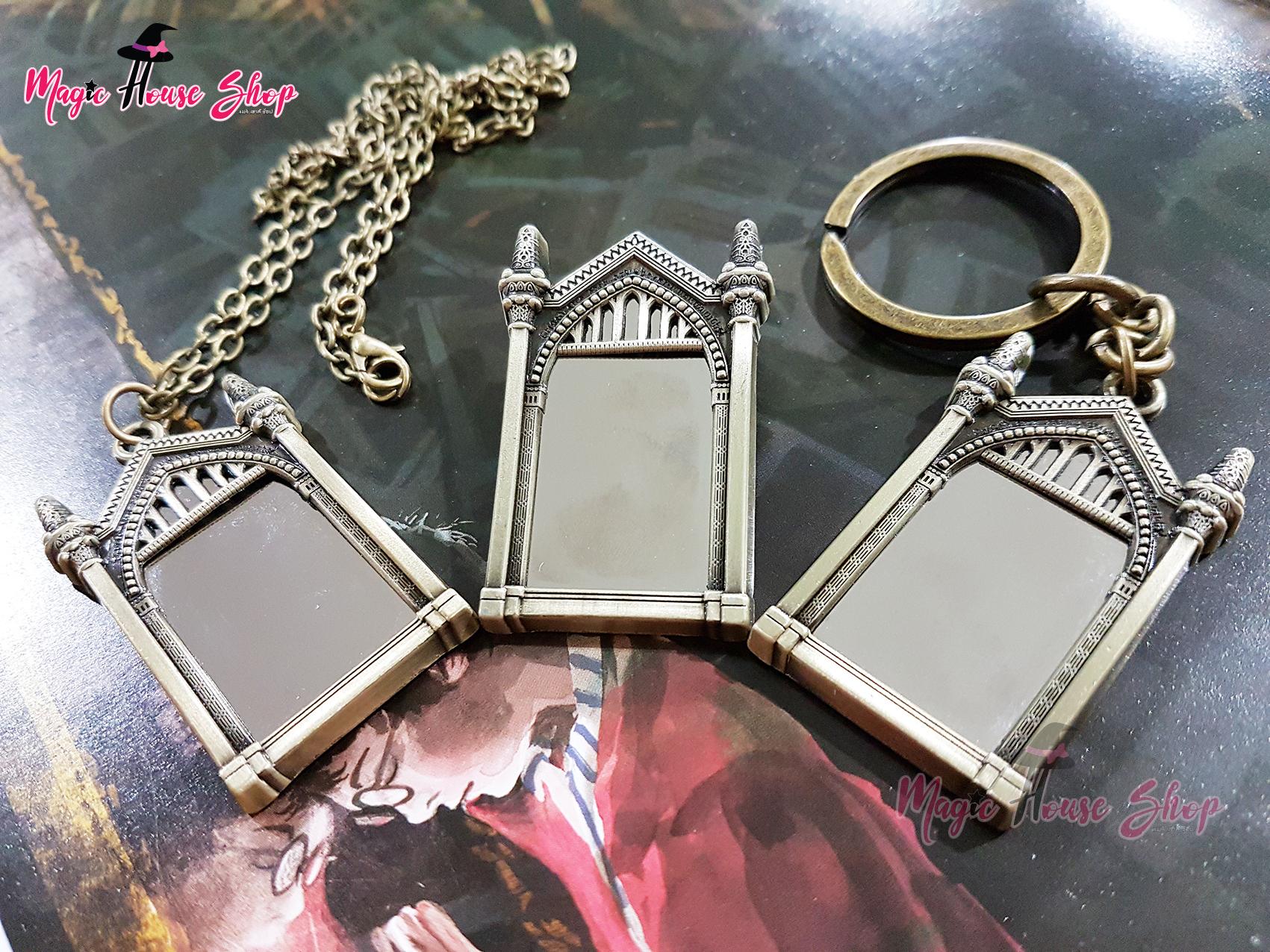 กระจกเงาแห่งแอริเซด : สร้อยคอ พวงกุญแจ เข็มกลัด