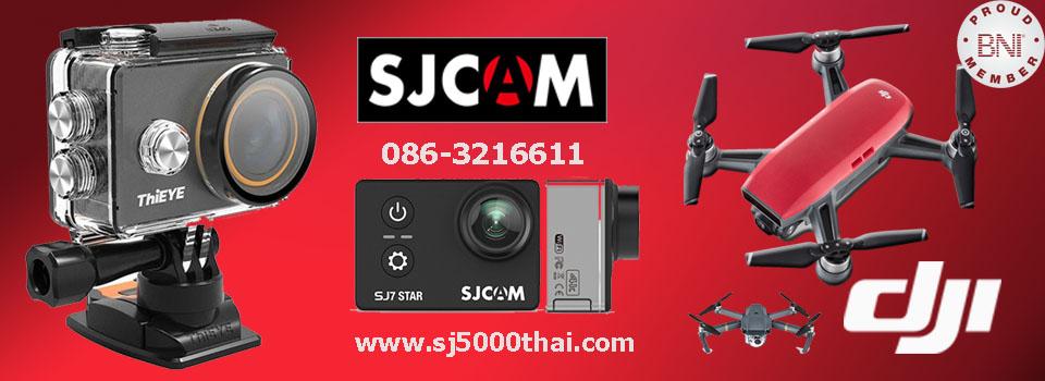 Actioncam Thailand