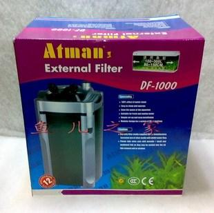 Atman DF-1000