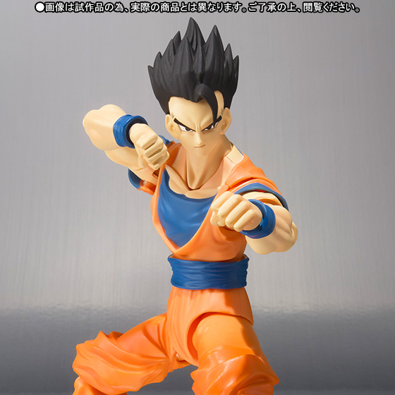 Dragon Ball Z - S.H.Figuarts Ultimate Son Gohan