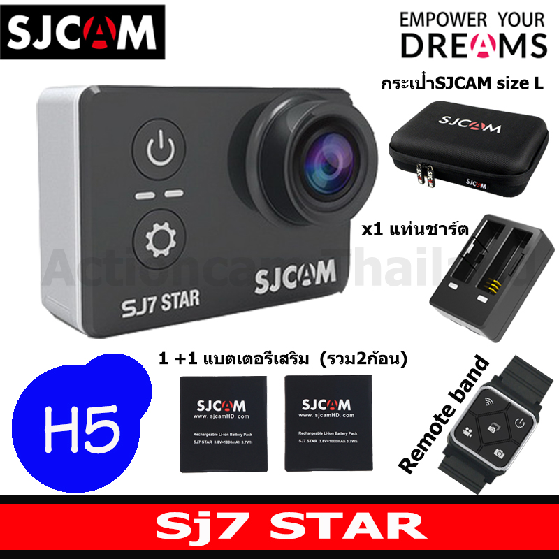 SJ7 STAR + Battery +Dual Charger+SJCAM Bag(L)+Remote Band