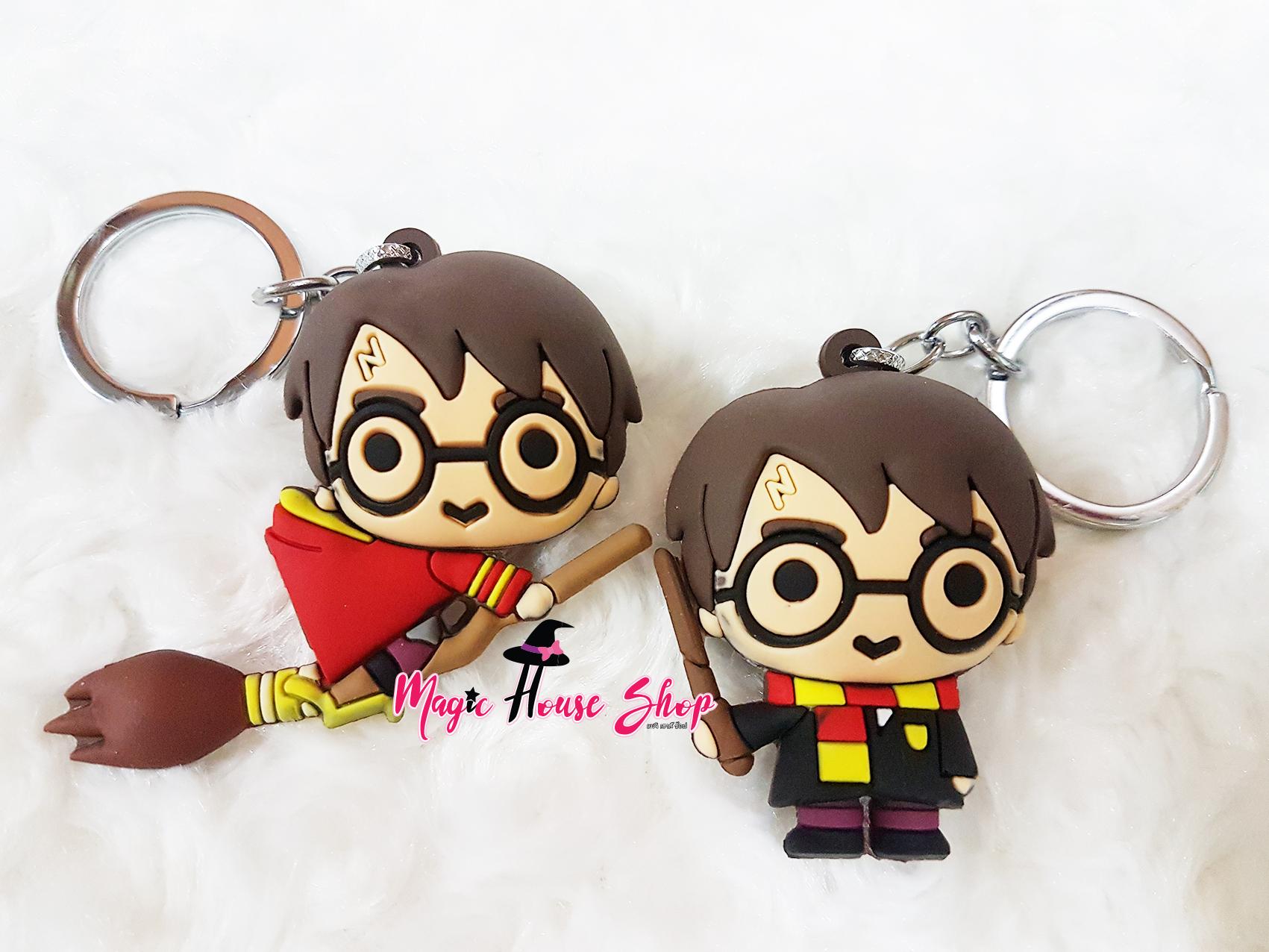 พวงกุญแจแฮร์รี่ แบบ 3 มิติ
