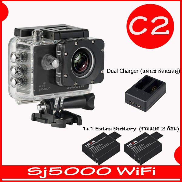 Sj5000 WiFi+ Battery + Dual Charger ( 7 สี )
