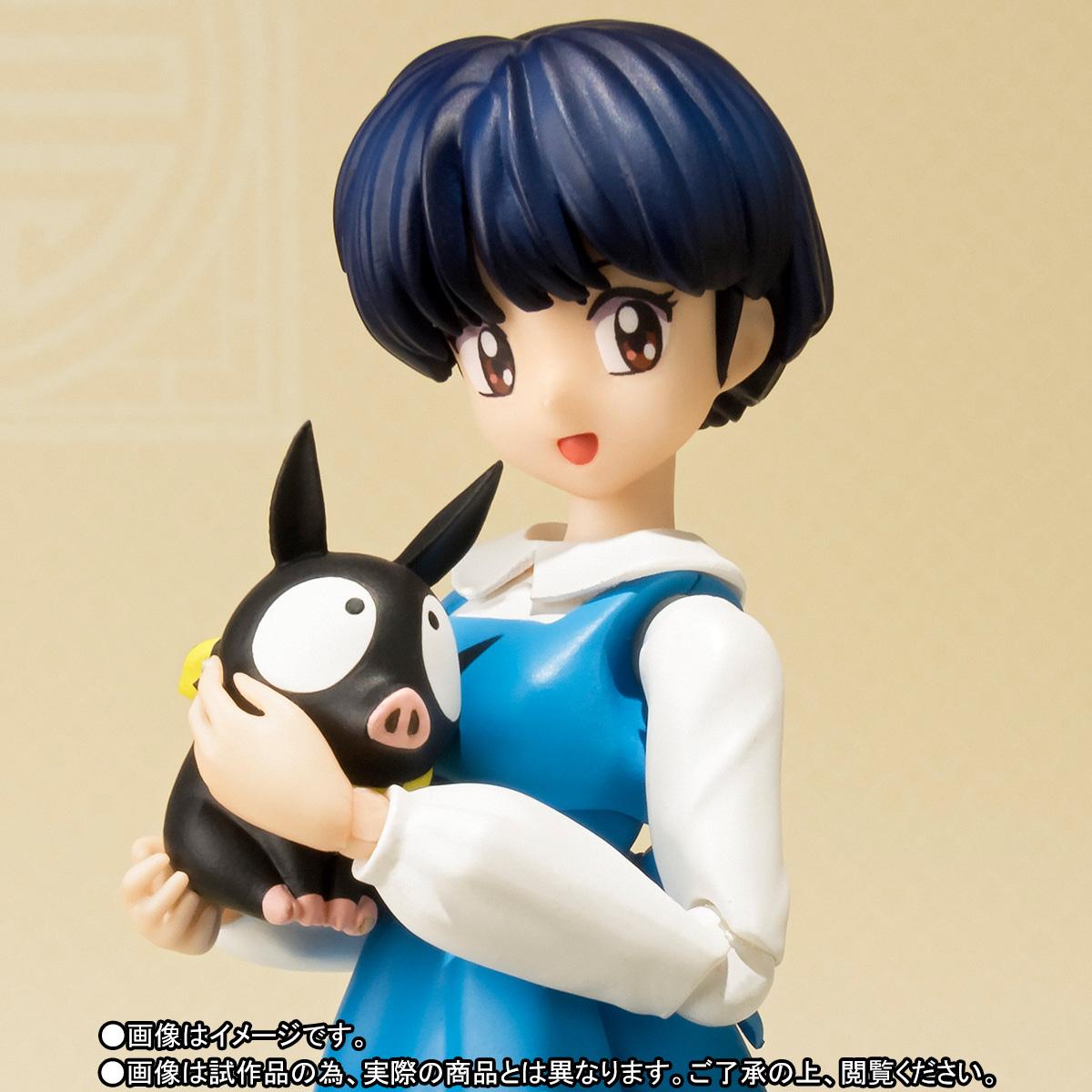 Ranma 1/2 - P-Chan - Tendou Akane - S.H.Figuarts (Limited Pre-order)
