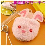 พวงกุญแจสำหรับเช็ดหน้าจอมือถือ กระต่ายน้อย