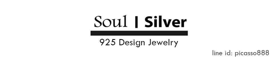 Soul Silver Jewelry