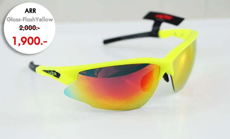 ARR - Gloss Flash Yellow - แว่นตาจักรยาน LAZER