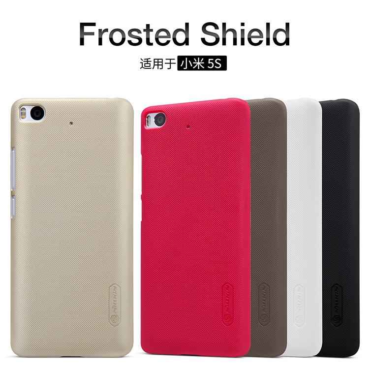 เคส Xiaomi Mi 5s Nilkin Super Frosted Shield (ฟรี ฟิล์มกันรอยใส)