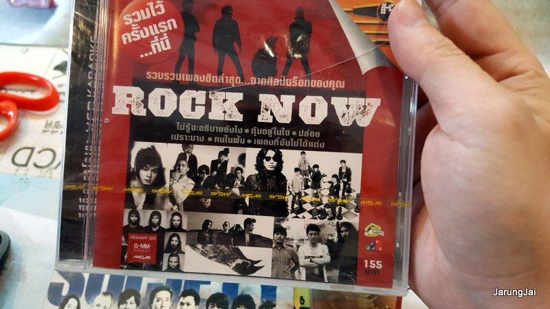 vcd mga rock now ปกสีดำแดง