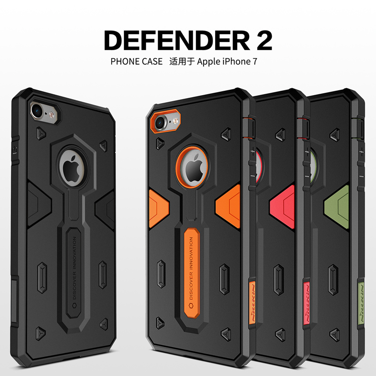 เคส iPhone 7 Nilkin Defender Ⅱcase