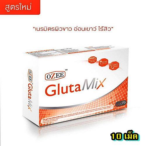 OZEE Gluta Mix โอซี กลูต้า มิกซ์ 10เม็ด ราคาส่งถูกๆ