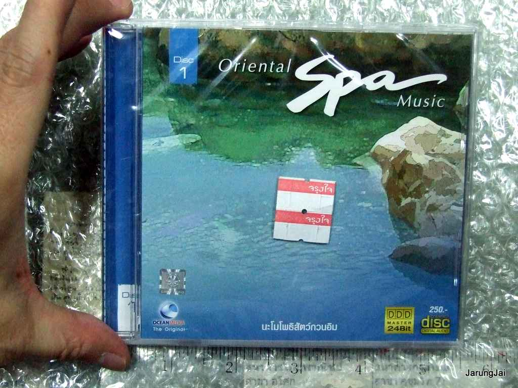 CD Oriental Spa Music 1 / Ocean media