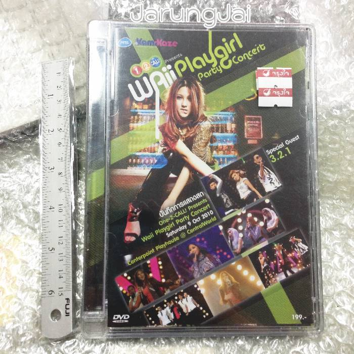 DVD :Concert Waii - Playgirl Party Concertคอนเสิร์ต DVD : หวาย - Playgirl Party Concert