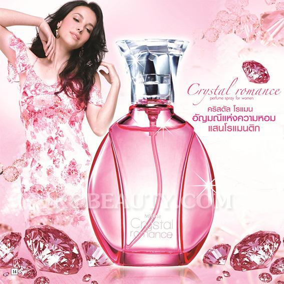 น้ำหอมสเปรย์ มิสทิน/มิสทีน ครีสตัล โรแมนซ์ / Mistine Crystal Romance Perfuce Spray for Women
