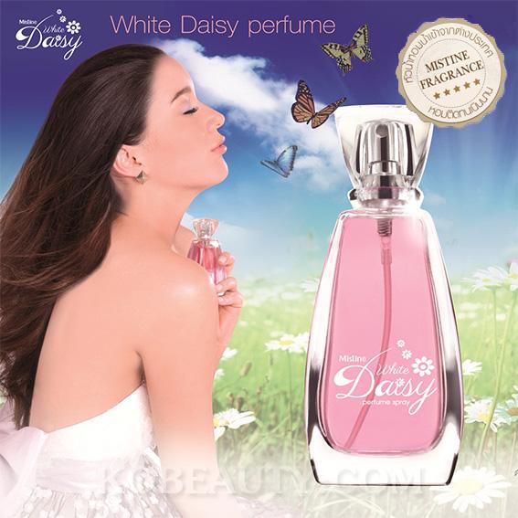 Mistine White Daisy Perfume Spray / น้ำหอมสเปรย์ มิสทิน/มิสทีน ไวท์ เดซี่