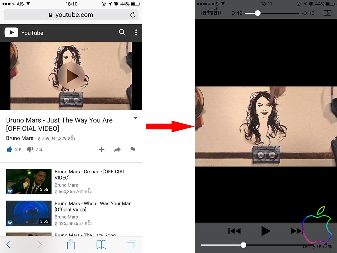 ฟังเพลงใน Youtube