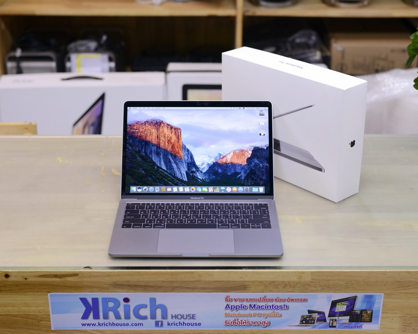 MacBook Pro (Retina 13-inch 2016) No-Touch Bar, Space Gray