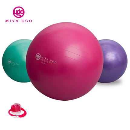บอลโยคะ Mi Ya ขนาด 85/65CM หนาพิเศษ รับน้ำหนักมากกว่า 500